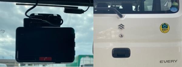 全車ドライブレコーダーを導入いたしましたサムネイル